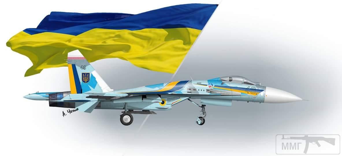 16348 - Воздушные Силы Вооруженных Сил Украины