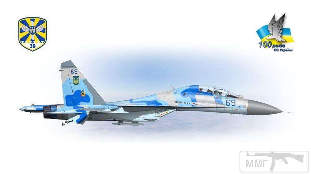 16349 - Воздушные Силы Вооруженных Сил Украины