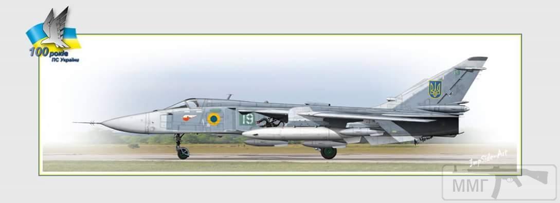 16350 - Воздушные Силы Вооруженных Сил Украины