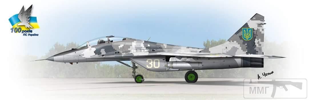 16351 - Воздушные Силы Вооруженных Сил Украины