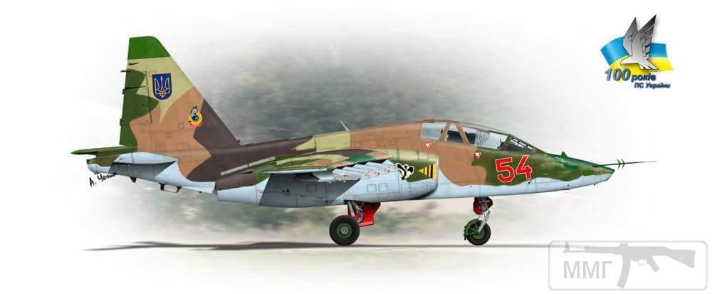16355 - Воздушные Силы Вооруженных Сил Украины