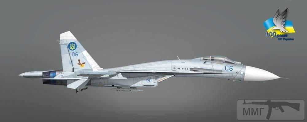 16357 - Воздушные Силы Вооруженных Сил Украины
