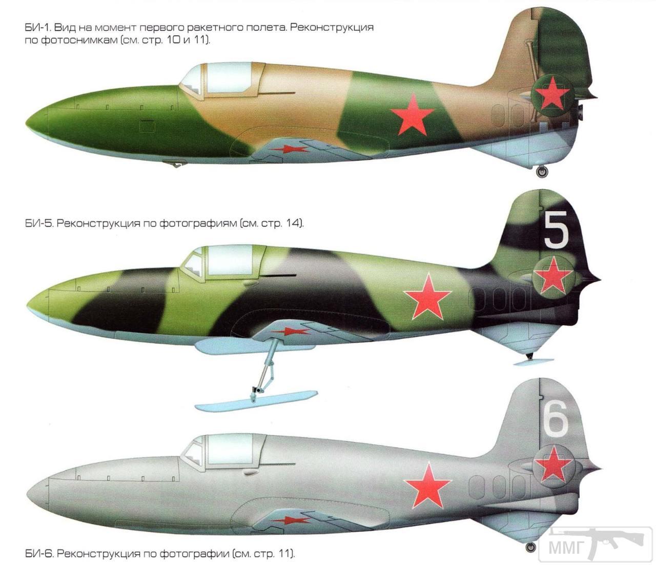 16370 - Luftwaffe-46