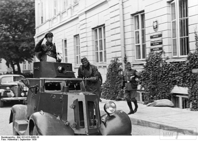 16390 - Военное фото 1941-1945 г.г. Восточный фронт.