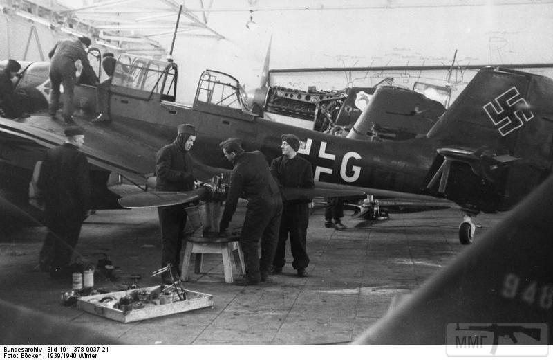 16399 - Военное фото 1941-1945 г.г. Восточный фронт.