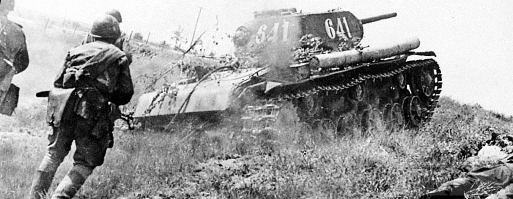 16411 - Военное фото 1941-1945 г.г. Восточный фронт.