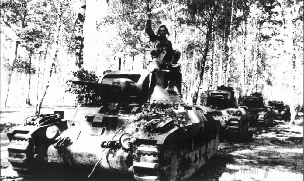 16413 - Военное фото 1941-1945 г.г. Восточный фронт.
