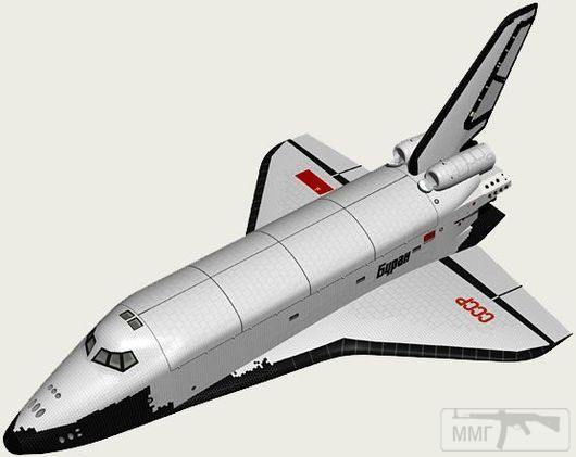 16432 - Освоение космоса - начало