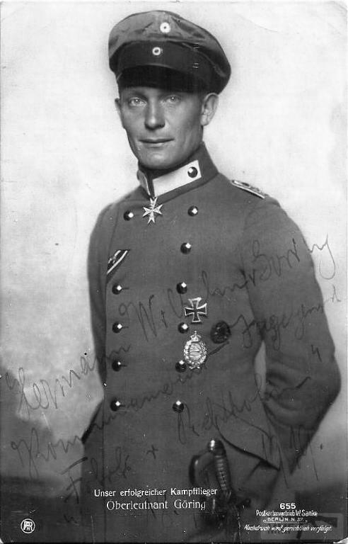 16446 - Военное фото. Западный фронт. 1914-1918г.г.