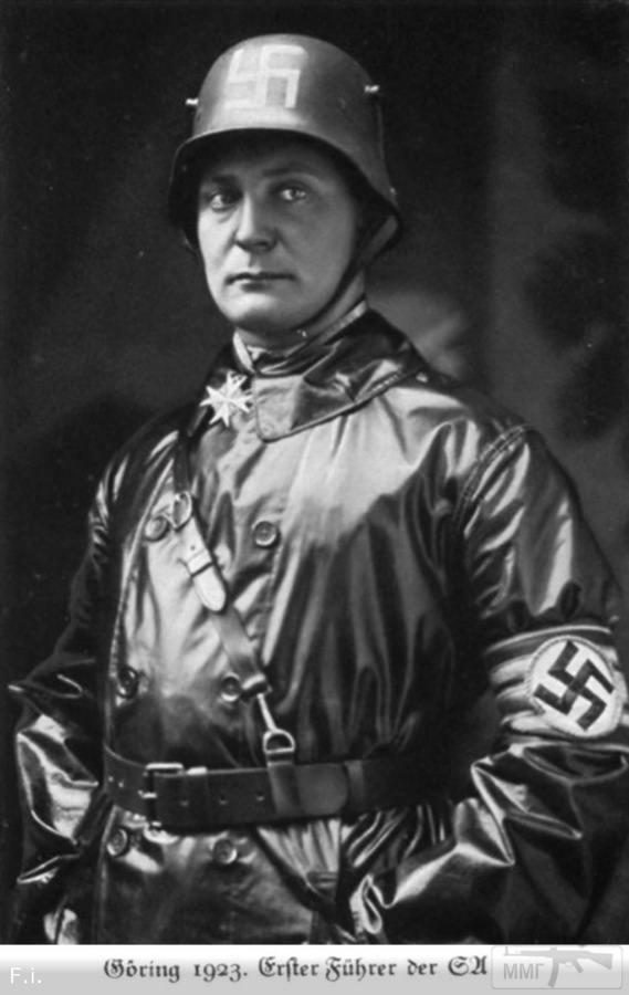 16449 - Военное фото. Западный фронт. 1914-1918г.г.