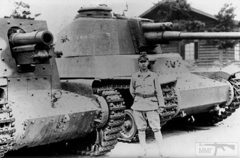 16450 - Военное фото 1941-1945 г.г. Тихий океан.