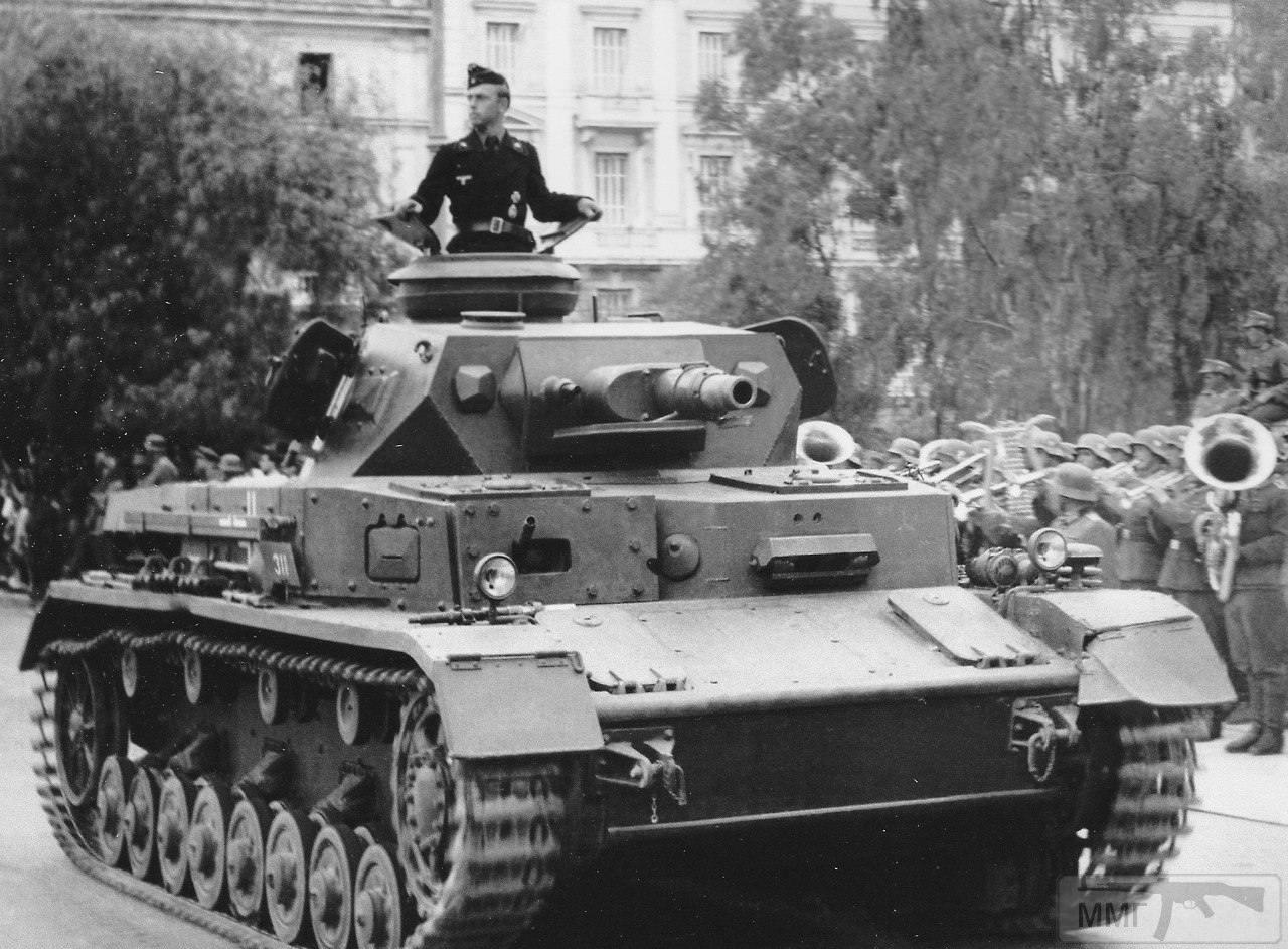 16456 - Achtung Panzer!