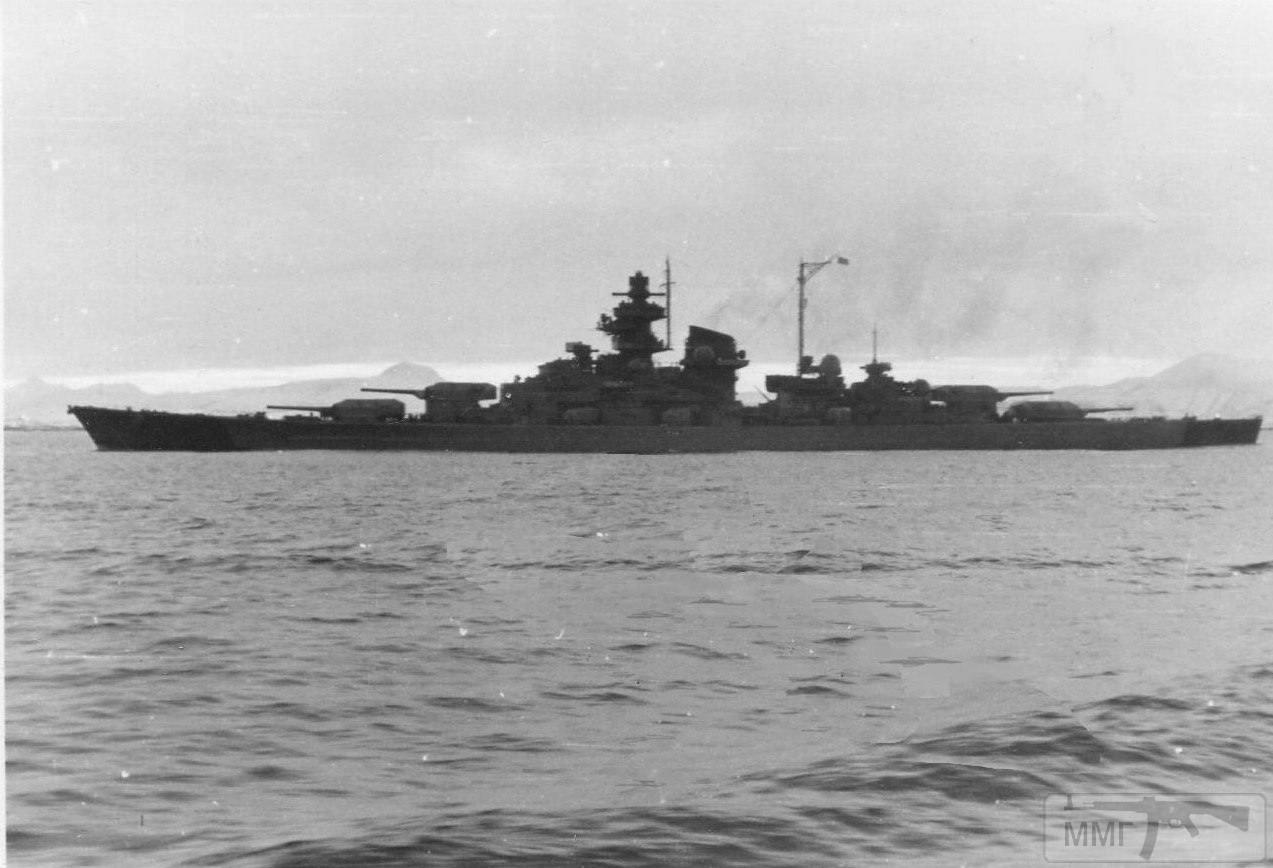 16460 - Германский флот 1914-1945