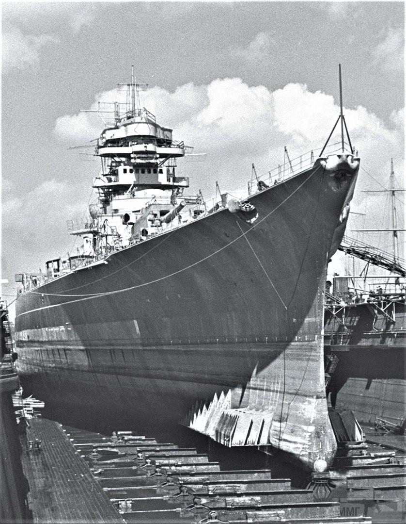 16461 - Германский флот 1914-1945