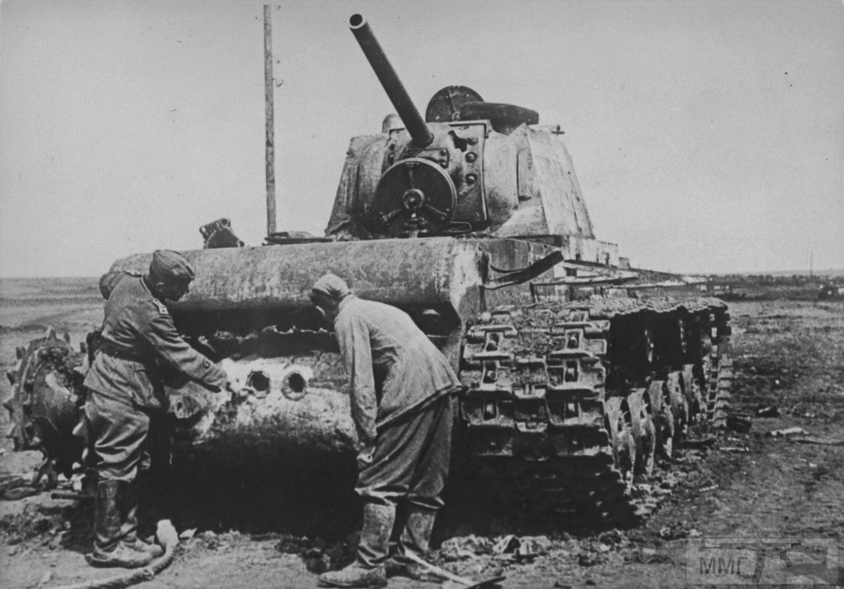16463 - Лето 1941г,немецкие фото.