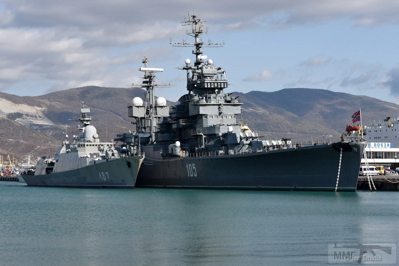 16507 - ЧФ СССР во Второй мировой