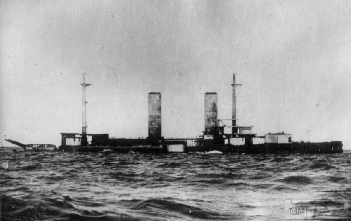 16559 - Паровой флот Российской Империи