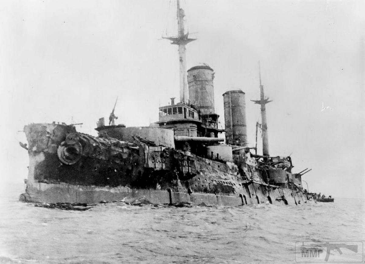 16560 - Паровой флот Российской Империи