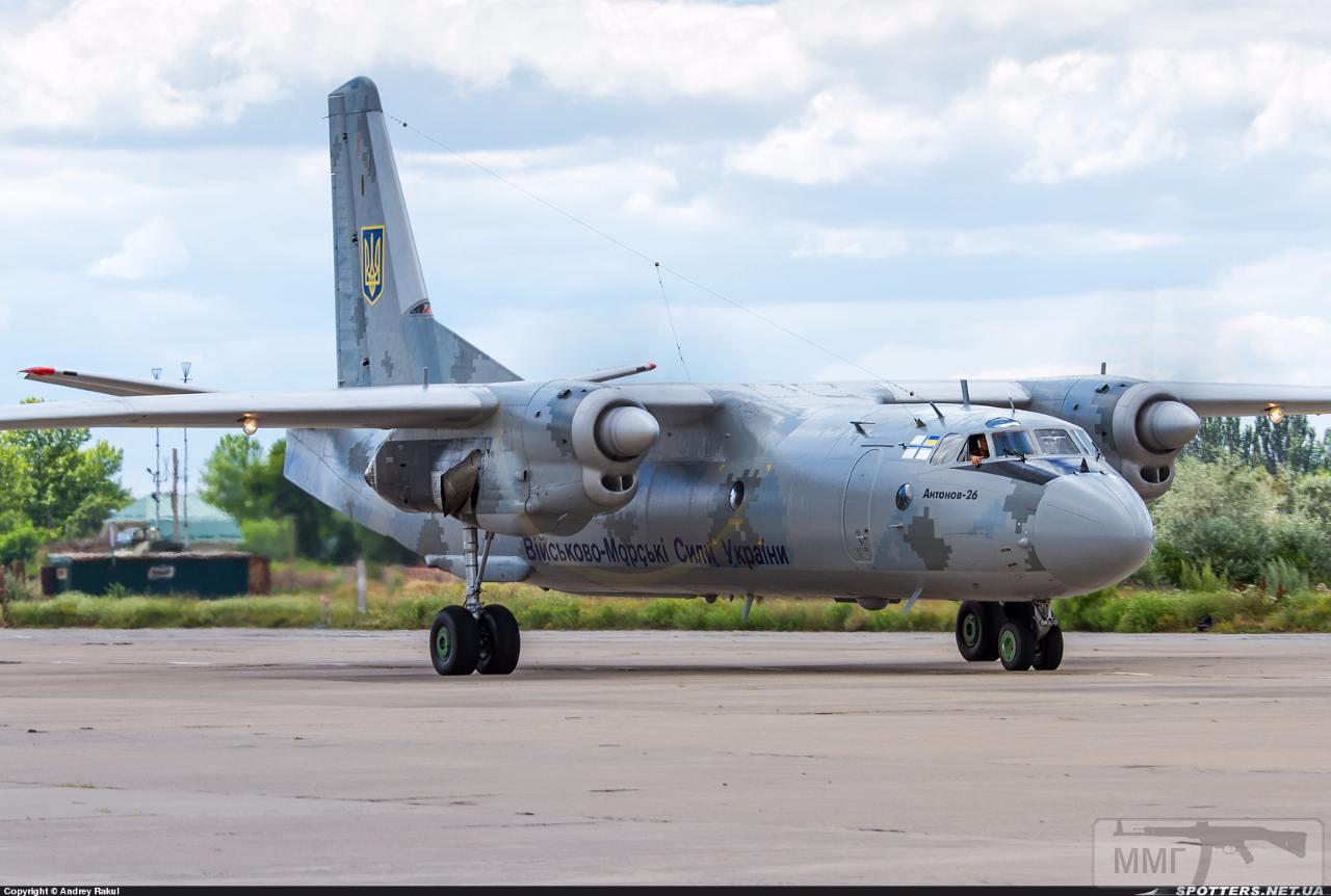 16573 - Морская Авиация ВМС ВС Украины