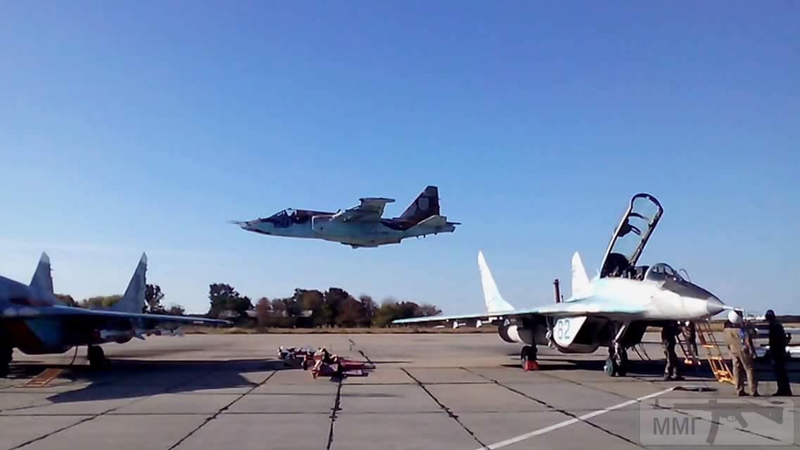 16580 - Воздушные Силы Вооруженных Сил Украины