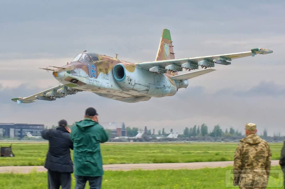 16581 - Воздушные Силы Вооруженных Сил Украины