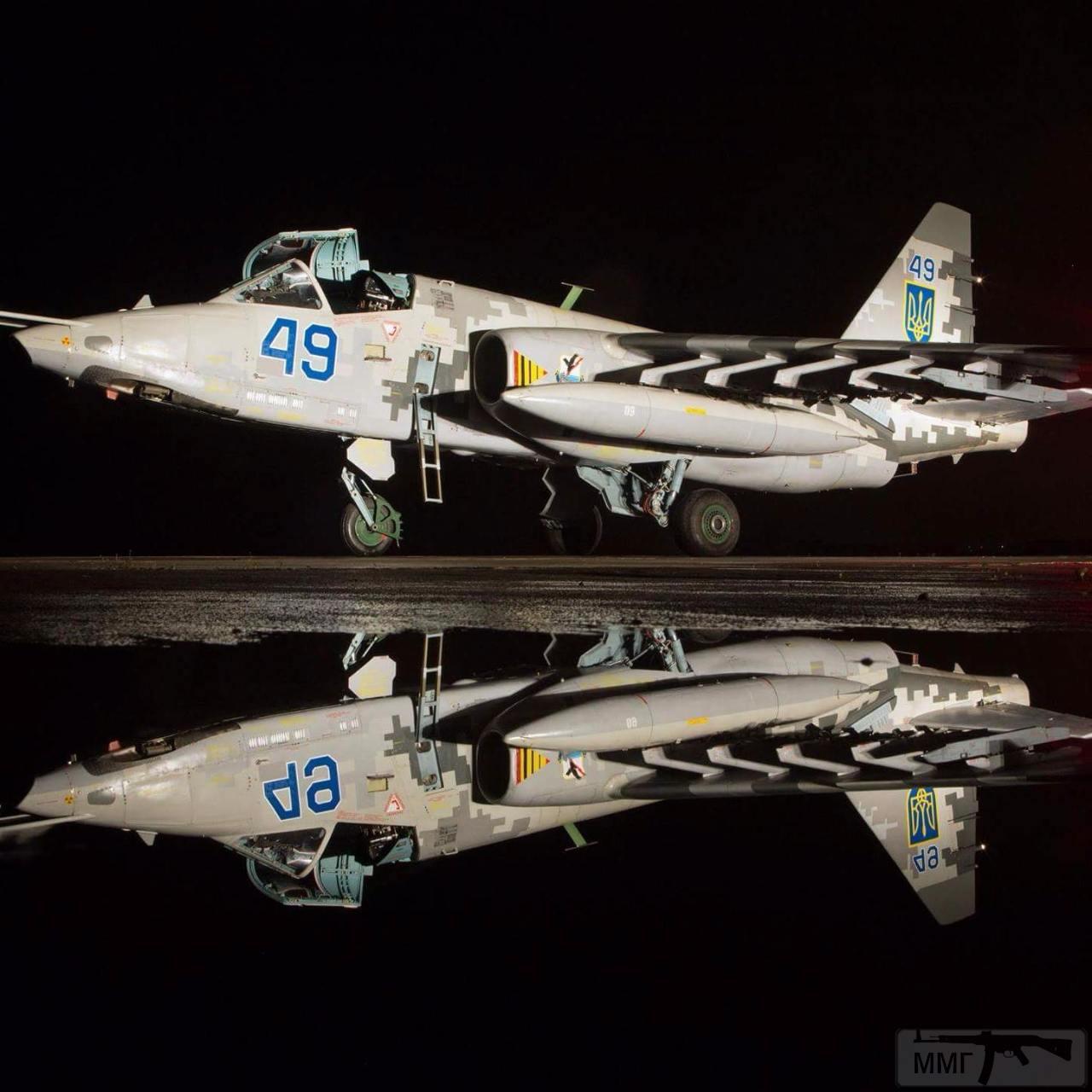 16582 - Воздушные Силы Вооруженных Сил Украины