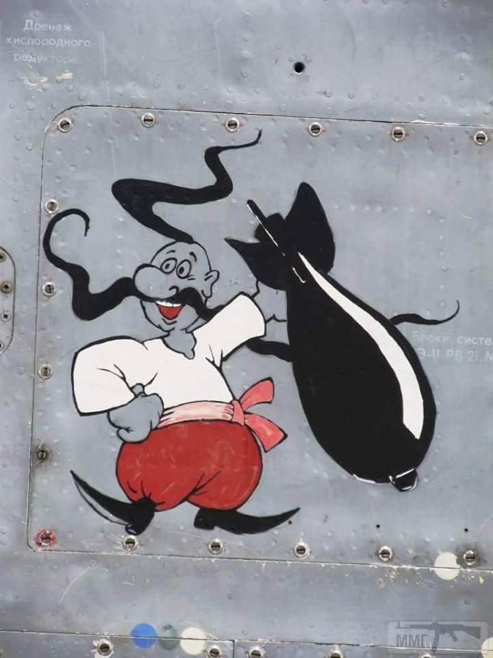 16584 - Воздушные Силы Вооруженных Сил Украины