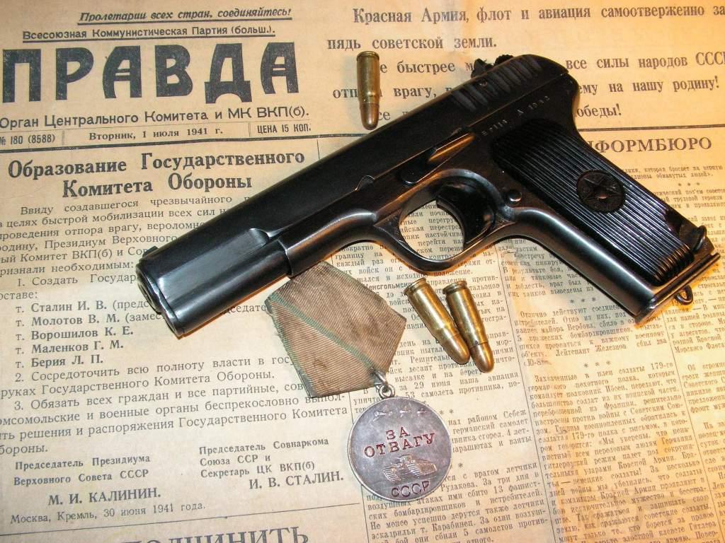1659 - Пистолет ТТ (Тульский Токарева)