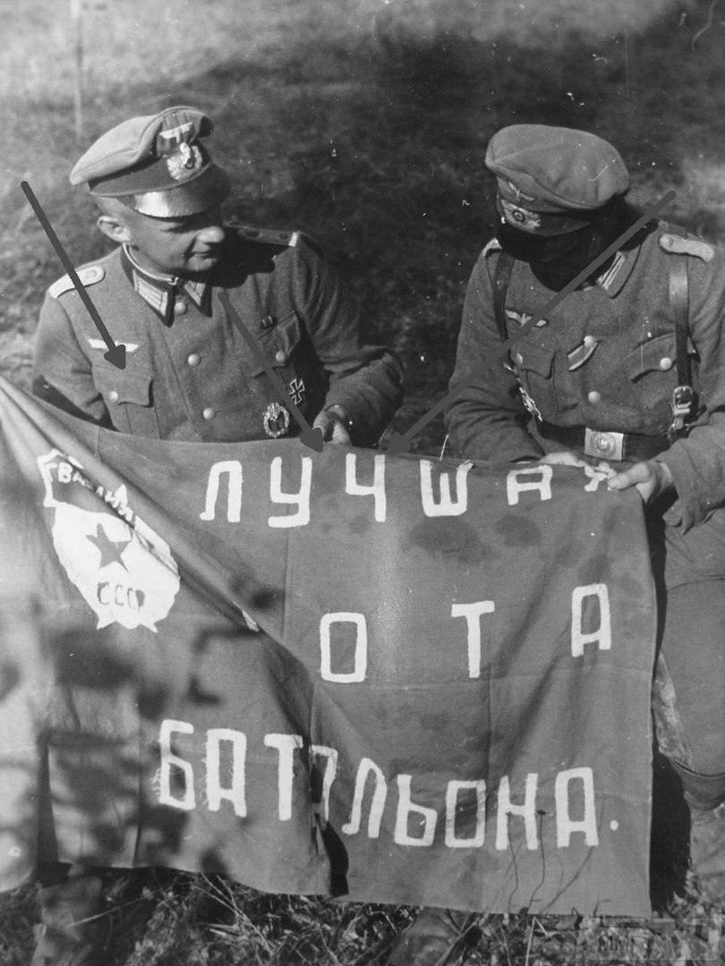 16607 - Лето 1941г,немецкие фото.