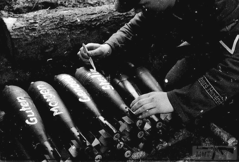 16608 - Военное фото 1941-1945 г.г. Восточный фронт.
