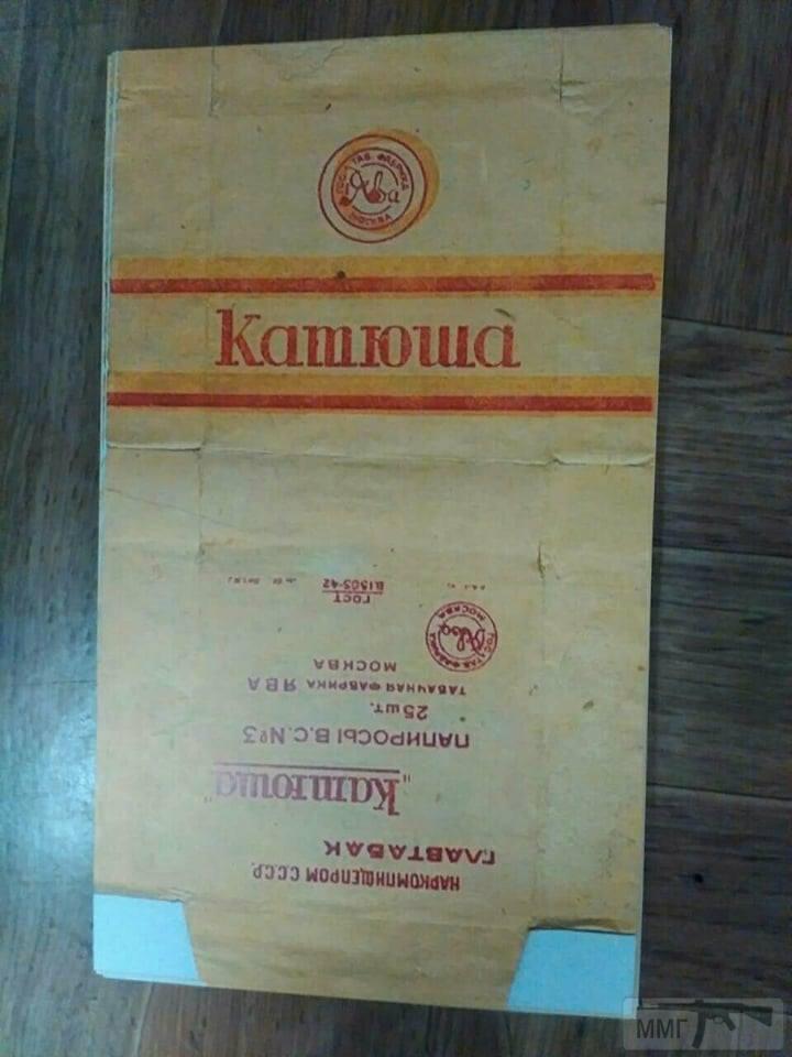 16629 - Новодельные продуктовые упаковки.(Советы)