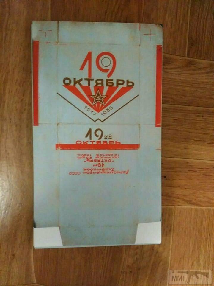 16630 - Новодельные продуктовые упаковки.(Советы)