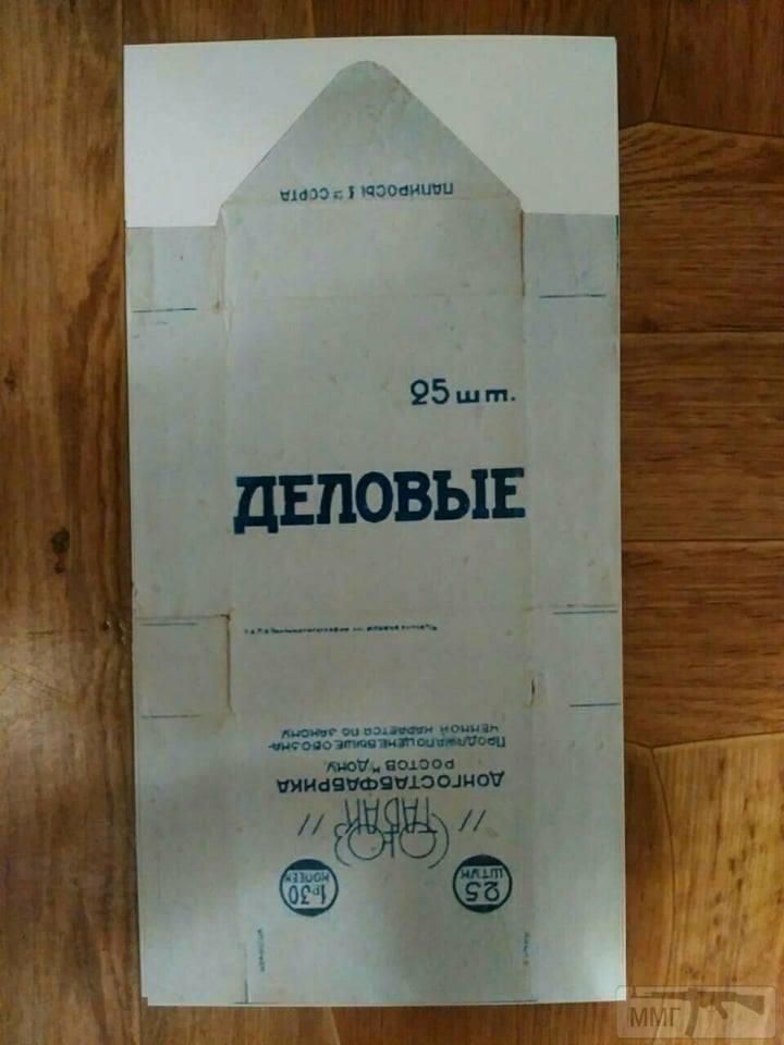 16631 - Новодельные продуктовые упаковки.(Советы)