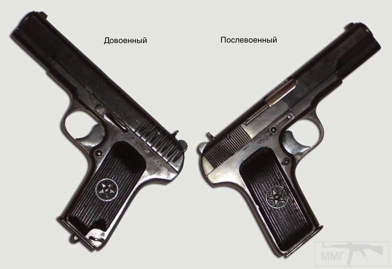 1664 - Пистолет ТТ (Тульский Токарева)