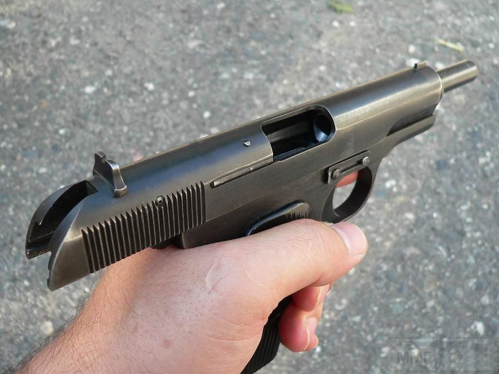 1667 - Пистолет ТТ (Тульский Токарева)
