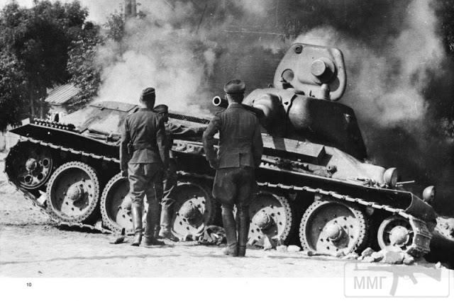 16691 - Лето 1941г,немецкие фото.