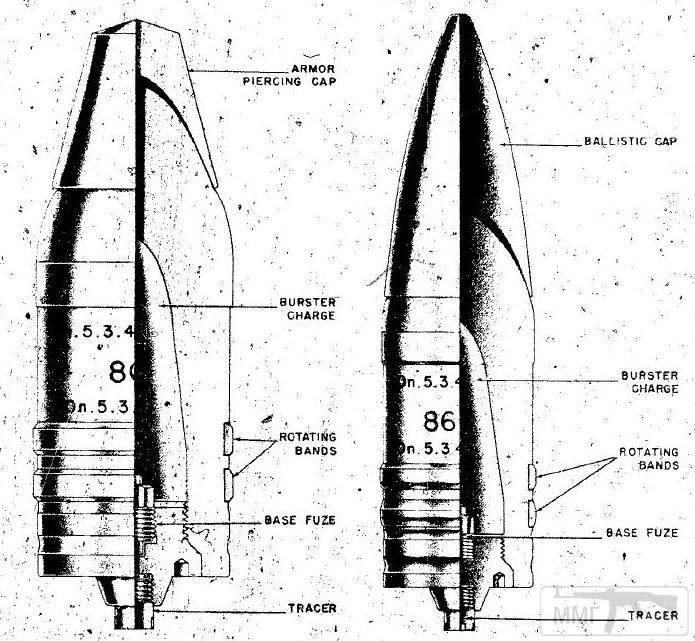 16721 - Каморные бронебойно-трассирующие снаряды 12,8-cm Pzgr (слева) и 12,8-cm Pzgr 43. (справа)
