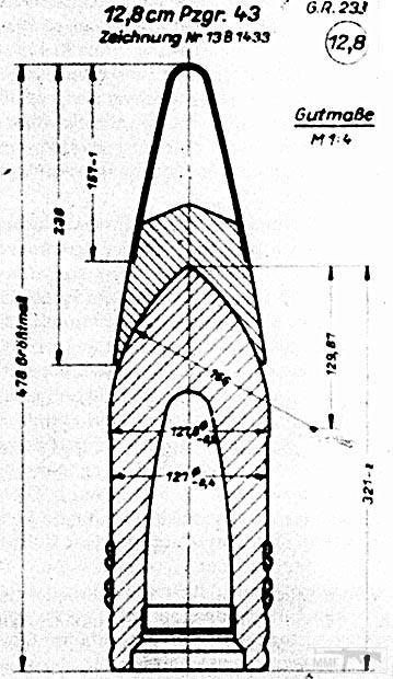 16722 - 12,8-cm Pzgr 43