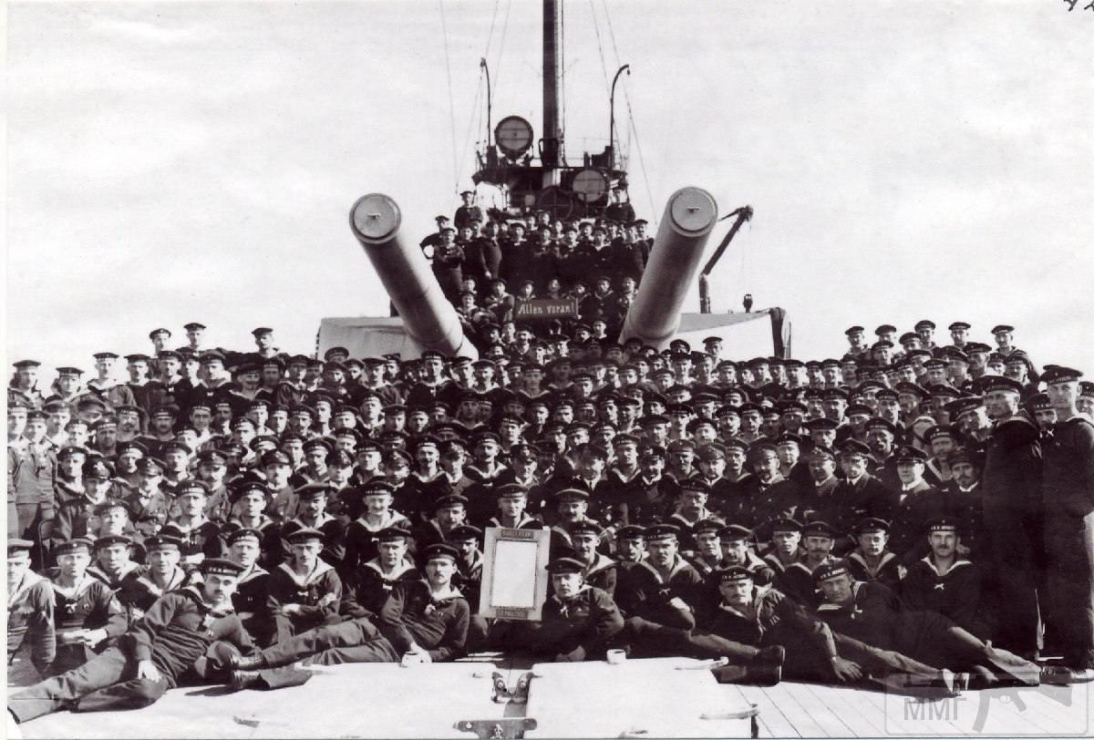16792 - Германский флот 1914-1945