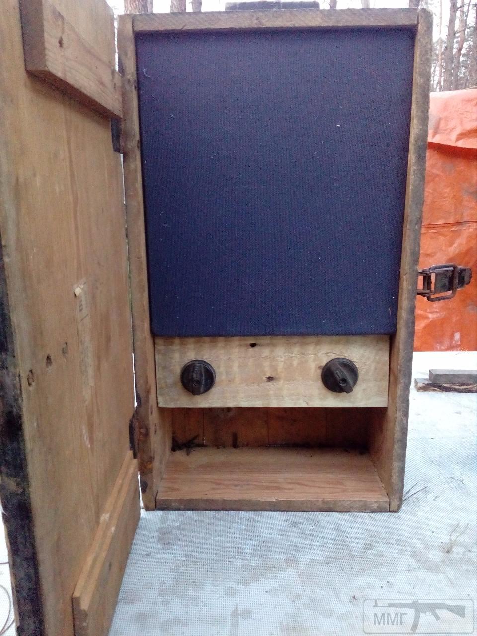 16832 - Полевое радио.