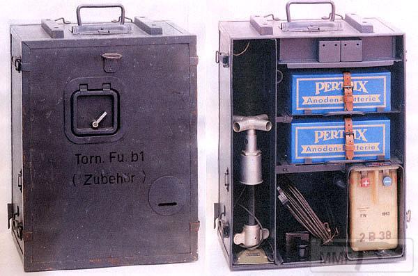16836 - Полевое радио.