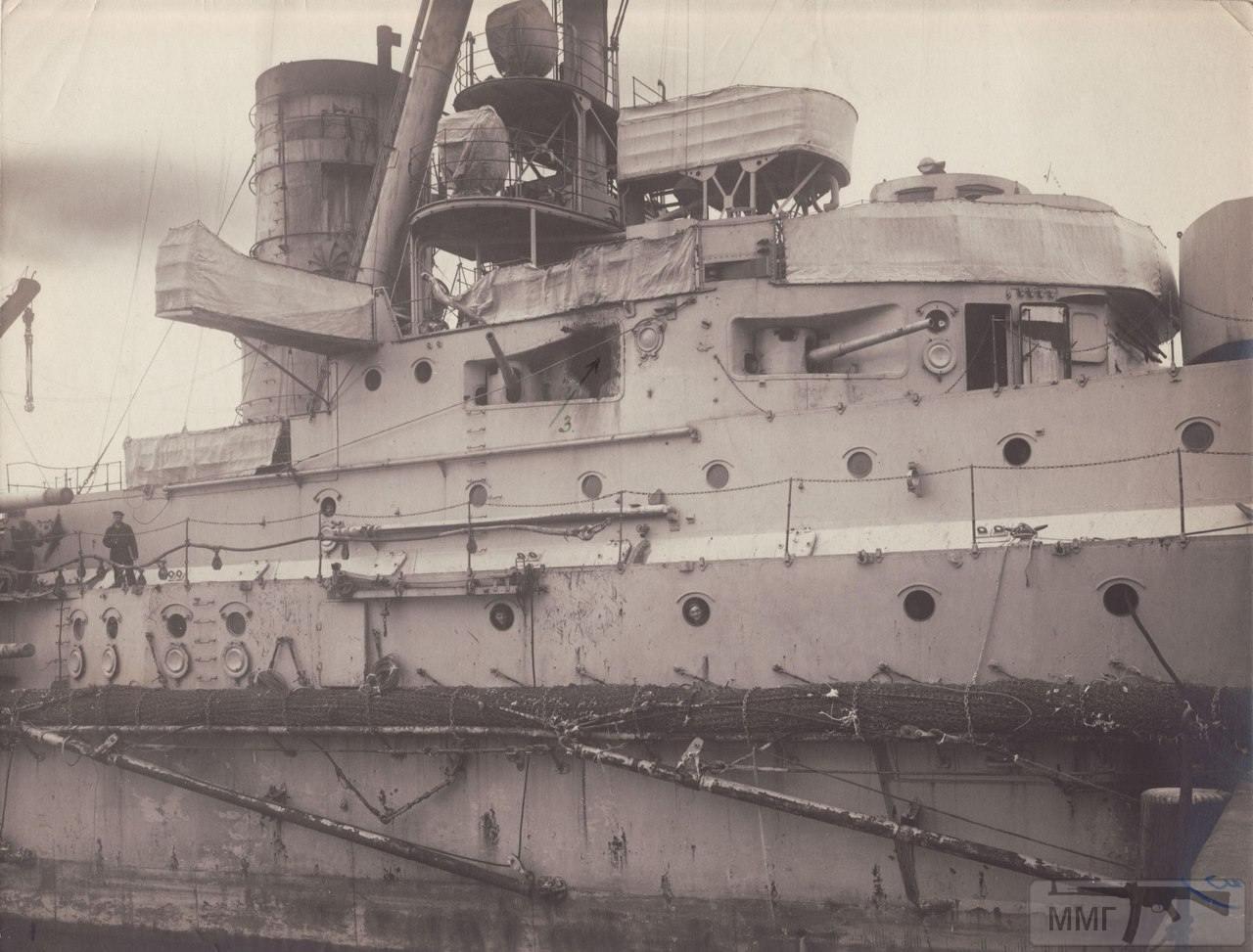 16841 - Германский флот 1914-1945