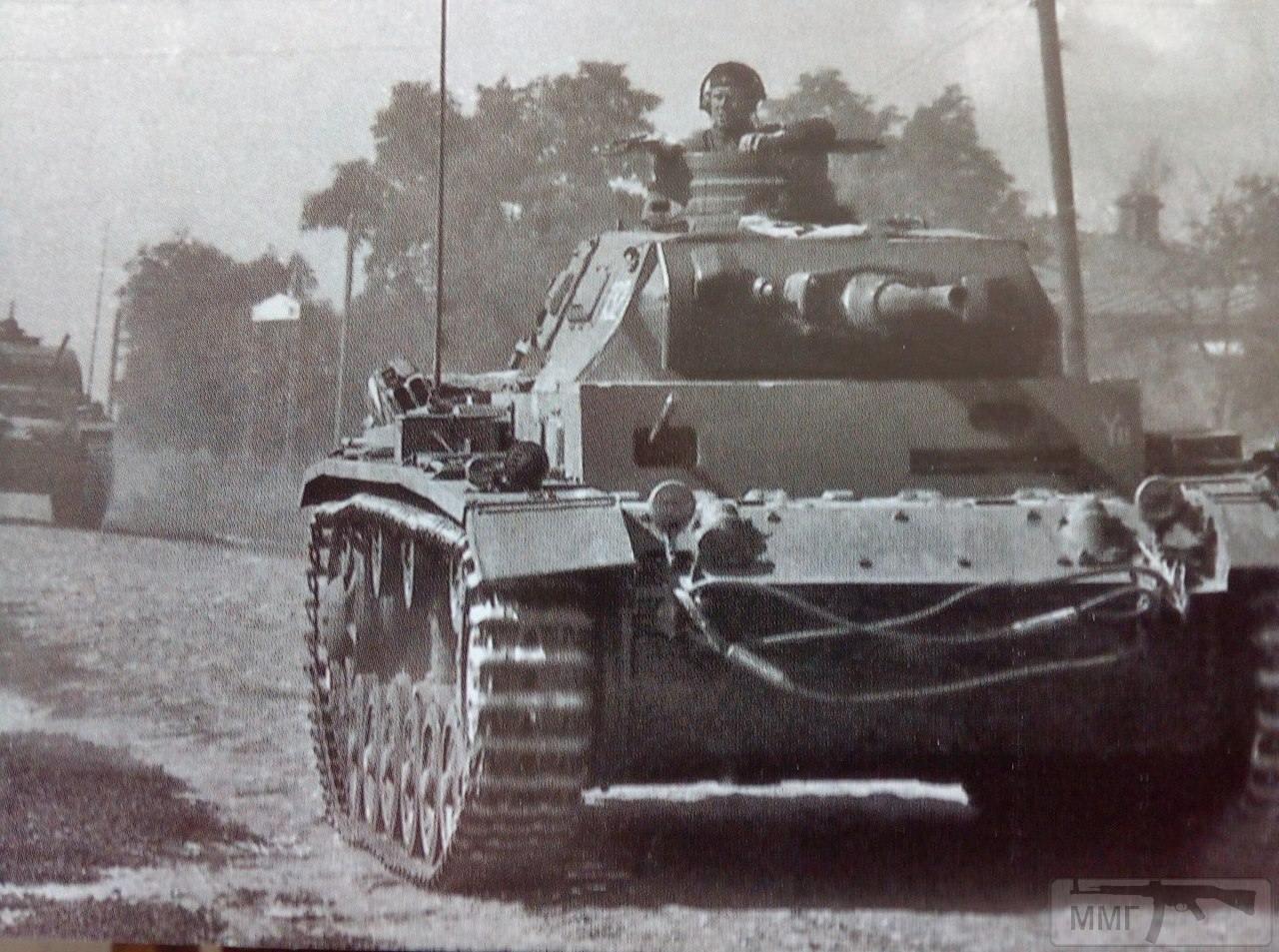16846 - Achtung Panzer!