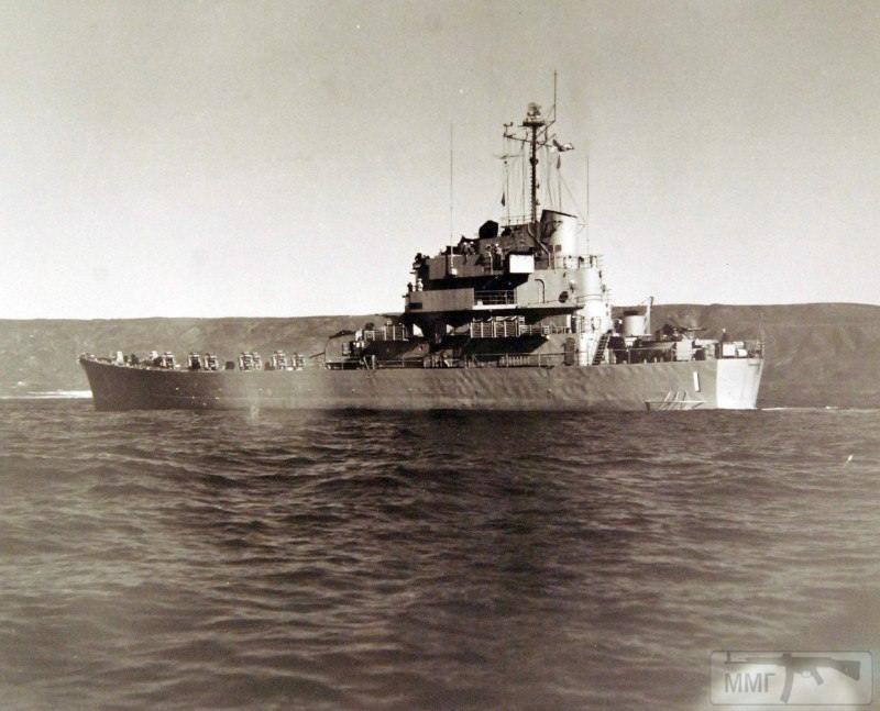 16857 - US NAVY