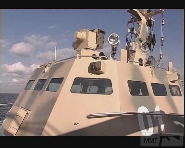 16867 - Военно-Морские Силы Вооруженных Сил Украины