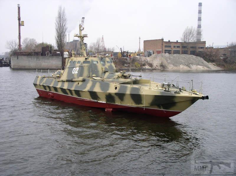 16868 - Военно-Морские Силы Вооруженных Сил Украины