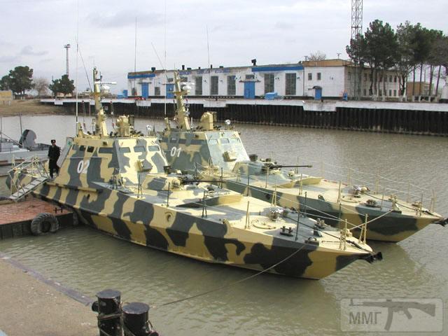 16869 - Военно-Морские Силы Вооруженных Сил Украины