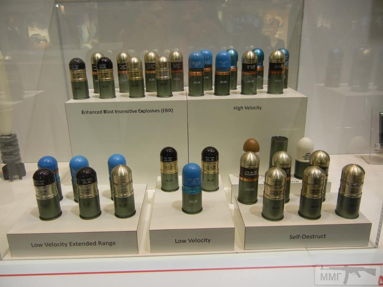 16892 - Оружейные выставки есть?