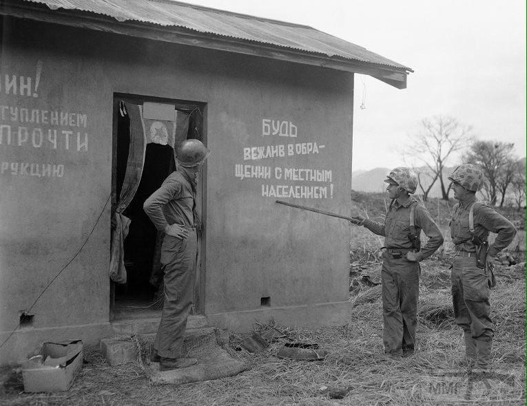 16961 - Война в Корее (25.06.1950 - 27.07.1953)