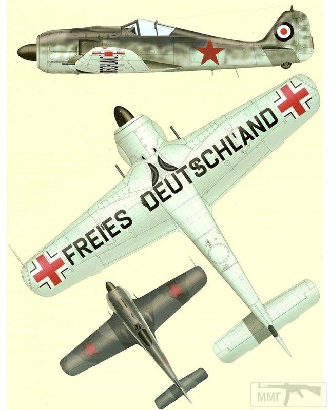 16964 - Советские лётчики в Люфтваффе.